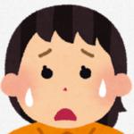 【主治医が見つかる診療所】我が家の危険な習慣で、ダニアレルギー原因・対策について