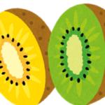 この差って何【キウイフルーツ】より美味しい形はどっち?簡単な熟成の方法も名産地の農家が紹介。