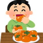 この差って何【柿の みずみずしくて美味しいのはどっち】絶品!柿プリンのレシピも紹介。