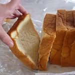俺のベーカリー【銀座の食パン 香 の味はどうなの?食べた感想です】