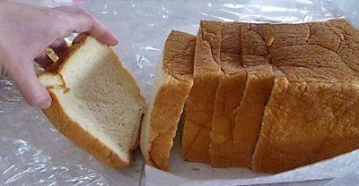銀座の食パン 香 味感想