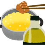 健康カプセル!ゲンキの時間【揚げ物には熱に強いオメガ9の油が良いと守口徹教授が紹介】