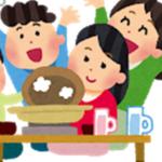 教えてもらう前と後【カマンベールのトリプル発酵鍋が美肌&便秘&インフル予防に良いとレシピを紹介】