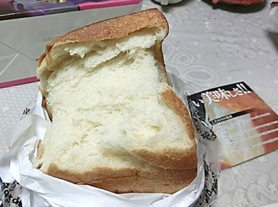 もう言葉がでません 【食パンの味】