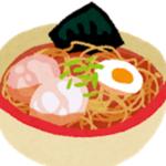 ハナタカ【インスタントラーメン専門店が教える売れ筋ベスト3&美味しくする5つの方法