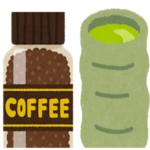ヒルナンデス「1日3杯以上飲むだけ 緑茶コーヒーダイエット」に本田あやのさんが挑戦