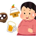 あさイチ【餅は太る?水溶性食物繊維の多い食品が肥満予防に】青江誠一郎教授が紹介