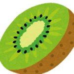 教えてもらう前と後【美味しいキウイフルーツの選び方&食べ方の紹介】