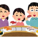 所JAPAN【フルーツブリが回転寿司で大人気!そこで「かぼすブリ」をロバート馬場さんがレポート】