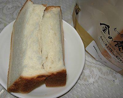 セブンイレブン金の食パンを食べた