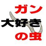 ミヤネ屋【n-noseが世界初!尿一滴で線虫による15種のがん検査開始を広津崇亮さんが紹介】