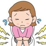 健康カプセル【便秘に自宅でできるねじれ腸改善法(腸ほどきマッサージ)を水上健医師が紹介】