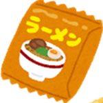 マツコの知らない世界【スーパー&コンビニで買える絶品ご当地袋麺トップ20を大和一郎さんが紹介】
