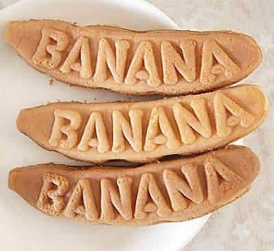 あわしま堂のバナナカステラを食べてみた感想