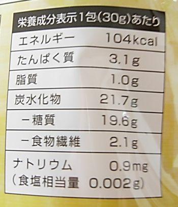 おいしい健康22雑穀食べた感想