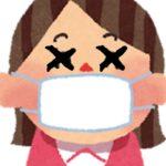 あさイチ【マスク肌荒れの防ぎ方と肌トラブルの対策方法を友利新医師が紹介】