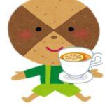 アフタヌーンティーの紅茶、焼き菓子の秋限定 発売日はいつ?値段と種類も調査
