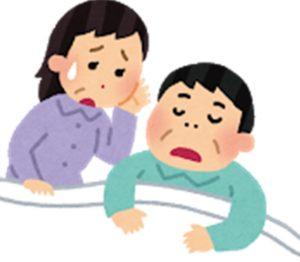 ゲンキの時間【いびきの3つの改善方法はトリプトファン、横向き寝、他に意外な飲み物】