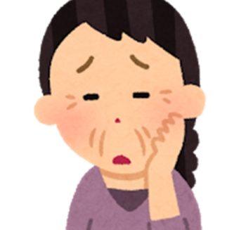 頭蓋骨が痩せて老け顔】原因と予防と対策法