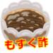 あさイチ【糖質の新常識!もずく酢ダイエットで27kg減量!桃田ぶーこさんが紹介